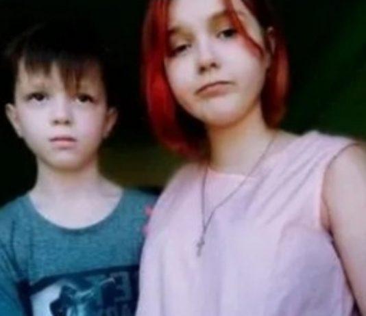 Darya und ihr damals 10-jähriger Freund zur Zeit der ersten Schwangerschaft.